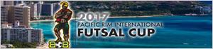 環太平洋国際フットサルカップ2017